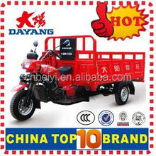 Made in Chongqing 200CC 175cc motorcycle truck 3-wheel tricycle 2013 china new motorized tricycle for cargo