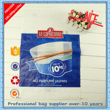 Alibaba China manufacturers plastic pp woven rice bag with laminated for 25kg 50kg packing