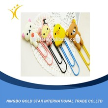 Personalized style cute animal shape paper clips metal leaf bookmark