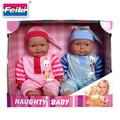 2015 12 polegadas bebê recém-nascido conjunto brinquedos chenghai brinquedos lovely baby boneca da moda
