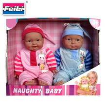 2015 12 inch new born baby set chenghai toys lovely baby toys fashion doll