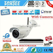 2015 Newest HD outdoor WIFI Security CCTV System looking for agents to distribu...