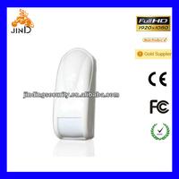Wholesale Slim Design Mini Curtain PIR Detector JD-WL800