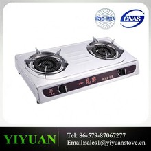 DY YYA-02 0.4MM Stainless steel gas cooke gas stove , burner range