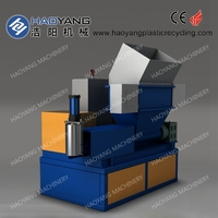 hot sell high efficient size reducer eps densifier