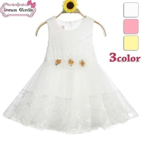 Cinderella Dresses For Girls Baby Girl Party Dress Child Dresses For Girls Of 5 Year Old