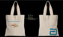 Green China Manufacturer rNew Style 100% Cotton Custom Logo Shoulder Tote Bag make Cotton Canvas Tote Bag