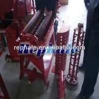 New design and hot sale Corn thresher and sheller machine 0086 15638185396
