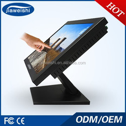 15 inch All in one Touch Screen PC with Metal Case