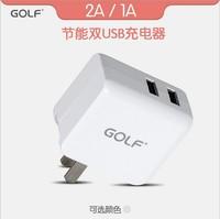Golf 3.1A Universal Dual 2 port USB Wall Charger USB Power Adapter - US Plug