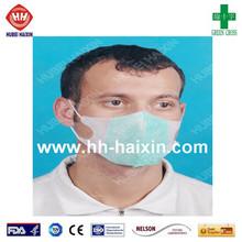 2015 Disposable mask 3d model, 3m 9332 mask