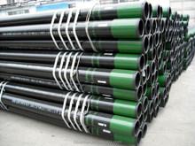 """API 5CT 4 1/2"""" oil tube/Spot supply"""