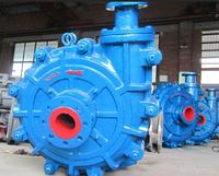 Wholesale acid resistant sludge slurry pump