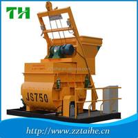 Diesel engine protable concrete mixer with hoist,concrete mixer and pump