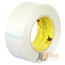 JLT-602A+ PET Glass Yarn Reinforced Super Adhesive Rubber Filament Tape