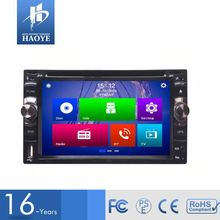 Good Quality Small Order Accept Double Din Car Radio For For Toyota Land Cruiser