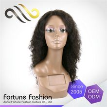 Custom-Made Good Price Natural Color Full Hair Kinky Yellow Red Black Afro Wig
