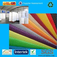 China 10g~200g pp spunbonded nonwoven fabric(PPSB), polypropylene woven tubular fabric