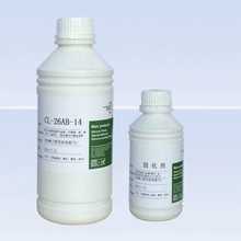 Brand new glass glue glass silicone sealant with high quality