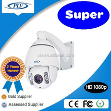 HOT sale Mini 4-inch PTZ IP66 CCTV high focus WDR High speed Camera