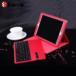 2016 Latest Keyboard Case For iPad Pro Folio Leather Bluetooth Keyboard Case For iPad Pro 12.9