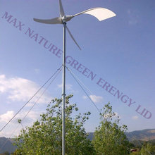 best wind power products 1kw 48vdc power supply wind generator with unique rotating tails