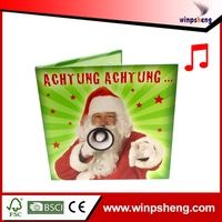 Most Popular Electronic Music Christmas Greeting Cards