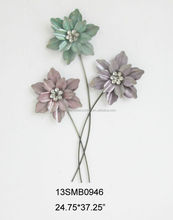 HOT high quality ,best seller clolorful flowers metal home decoration metal decor wall arts