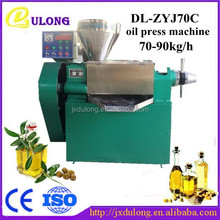 Agricultural equipment DL-ZYJ70C small coconut/avocado oil extraction machine price