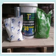 Liquid rubber roof coating concrete powder coating roof coating waterproofing material cement based