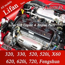 Original lifan 400cc engine / lifan 250cc engine parts