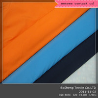 Down jacket fabric quality fabrics peach skin fabric can be customized to sample