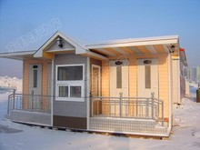 low cost prefabricated living container house