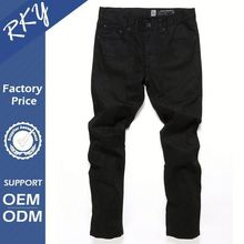Top Sale Get Your Own Custom Design Breathable Mens Bootcut Jeans