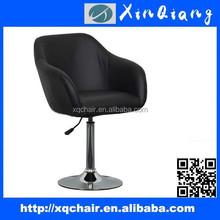 PU Leather Alibaba Bar Stool and High Back Comfortable Bar Chair XQ 526C