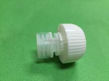 plastic spouts with cap for spout pouch