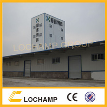 Competitive Price Poultry Feed,Livestock Feed, Manufacturing Plant