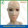 changing your appearance Realistic Female Latex Mask, Transgender, Crossdresser, Rubber, Gum