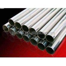Cu/Ni 95/5 Copper Nickel Tube