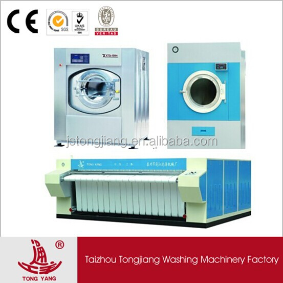 energy saving Laundry Machine 100kg to 15kg anti-corrosive, high safety, environmental protection
