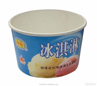 printed disposable paper coffee cups/mini disposable paper cups