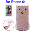 Superior Quality Cat Pattern TPU Cover for iPhone 6s Case with Lanyard