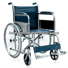 Latest price disability equipment for handicapped