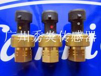 For carrier central air conditioning, pressure sensor OP12DA040,OP12DA039,00PPG000012000,HK05YZ007,OP12DA057,HK05YZ100