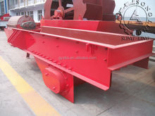 long working life Songling electronic vibrating feeder
