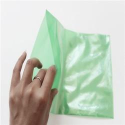 plastic medical bag,medicine envelope,pharmacy bag