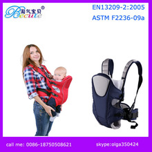 3-18 Month Multifunctional Baby sling and car carrier ship for sale 2015
