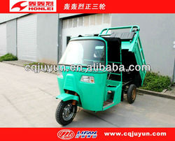 150cc Bajaj Tricycle/LIFAN Engine Bajaj made in China/passenger tricycle BAJAJ-M150