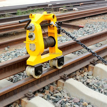 Tiegong brands rail carrier for railway track