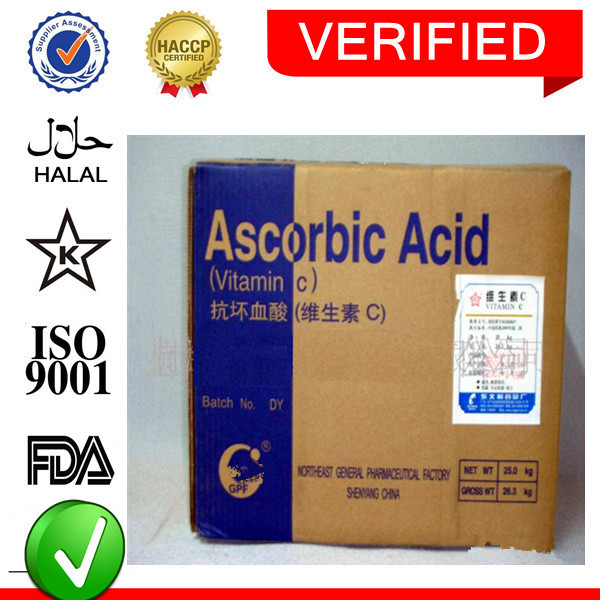 We welcome orders for as few as 1000kg pure vitamin c